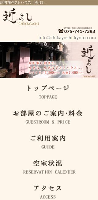 work_chikayoshi-sp
