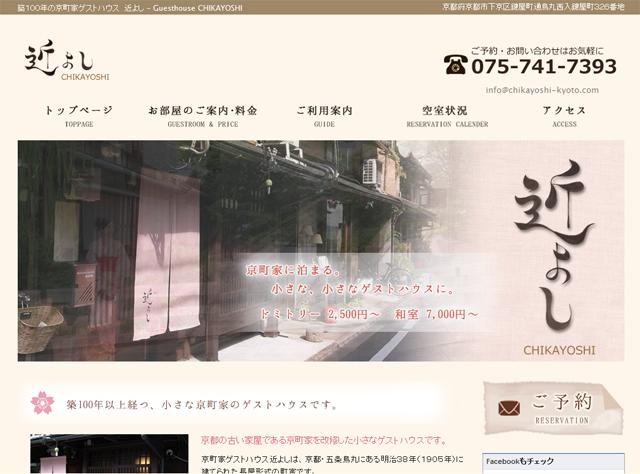work_chikayoshi